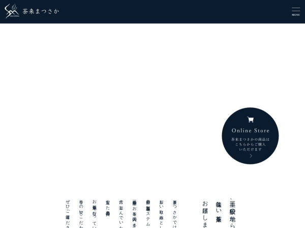 Screenshot of saraimatsusaka.com