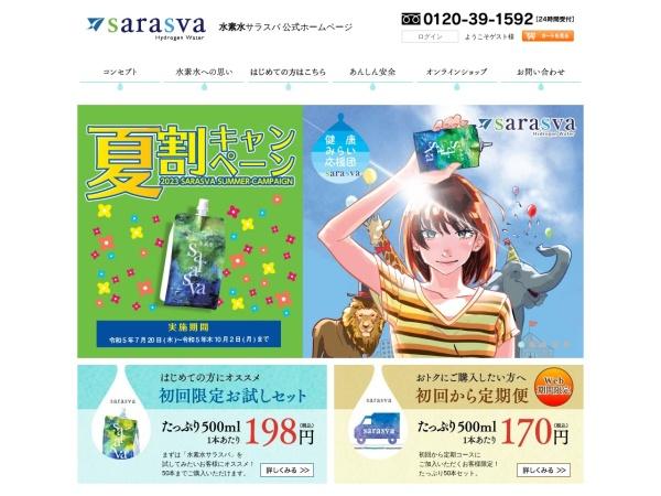 Screenshot of sarasva.co.jp