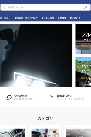 http://sauto.jp/?pid=109478502