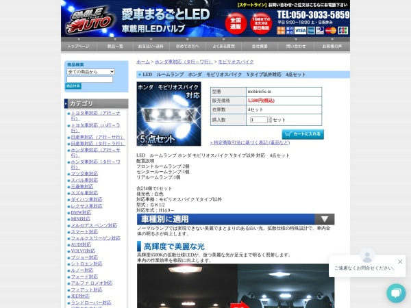 http://sauto.jp/?pid=14736679