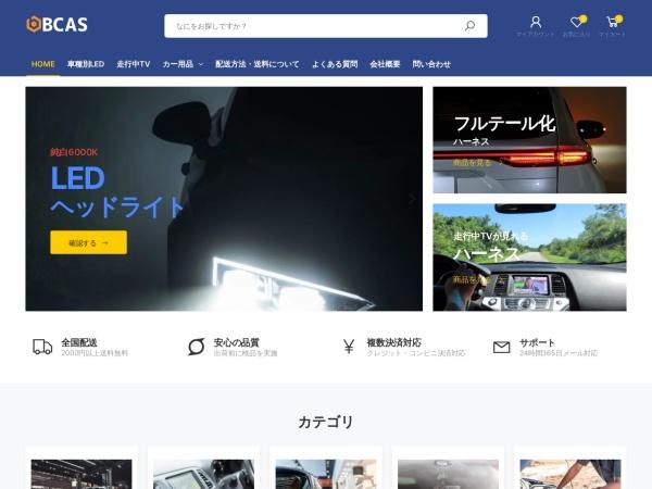 Screenshot of sauto.jp