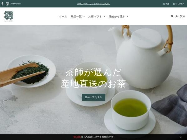 http://sawadaen.jp