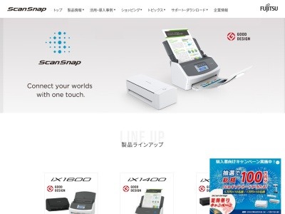 http://scansnap.fujitsu.com/jp/