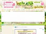 http://scenter.jp/shinjuku/