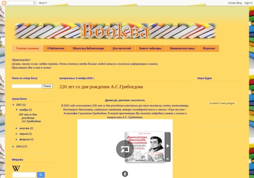 Bookва
