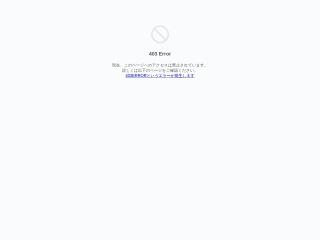 http://schoolchildren-hakama.net/