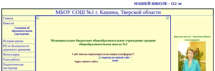 Screenshot of schooln12006.narod.ru