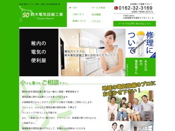 Screenshot of sd-3247.com