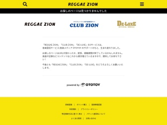 http://sd.reggaezion.jp/sd/page/000012hp/
