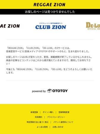 Screenshot of sd.reggaezion.jp