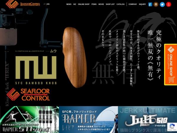 Screenshot of seafloor-control.com