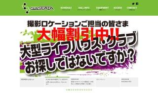 吉祥寺 CLUB SEATA