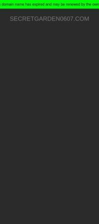 Screenshot of secretgarden0607.com