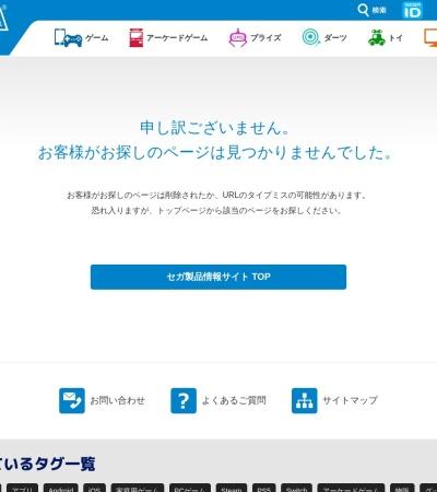 http://sega.jp/wii/letstap/