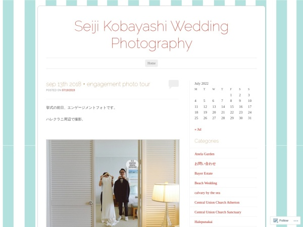 http://seijikobayashiweddingphotography.wordpress.com/