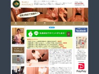 http://seitai-massage.net/