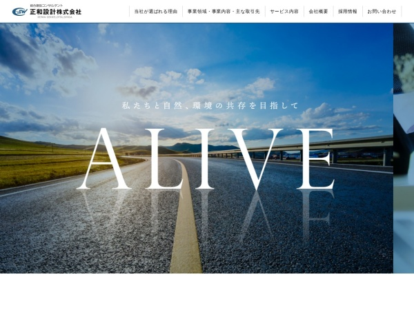Screenshot of seiwa-cc.co.jp
