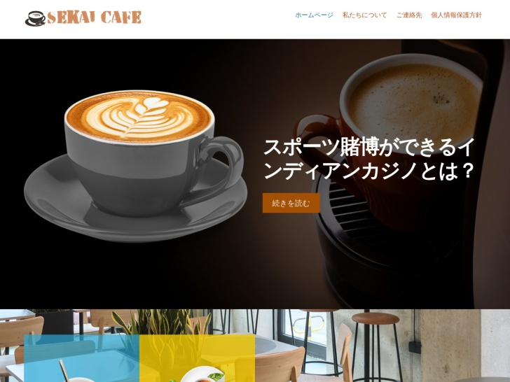 http://sekai-cafe.com/oshiage/ja/