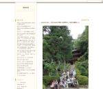 Screenshot of sekibutuwalk.blog99.fc2.com