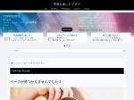 https://select333.com/ryuuseigun-hatuhinode-spot.html