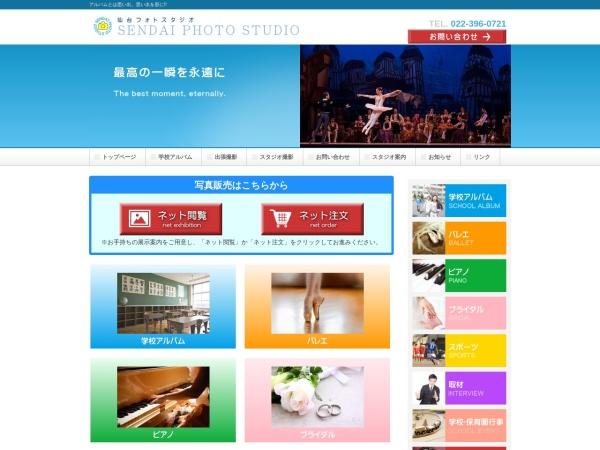 Screenshot of sendaiphotostudio.com