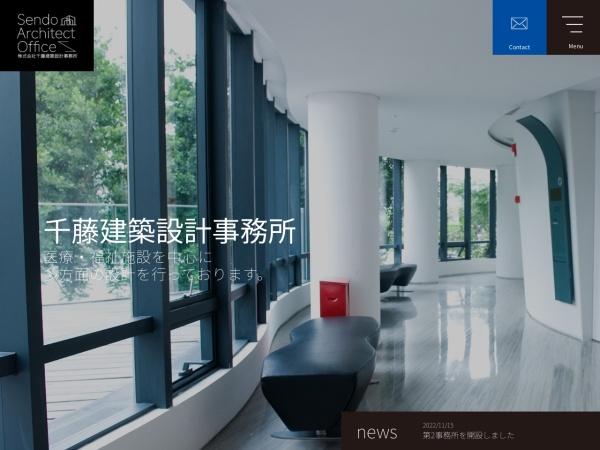 Screenshot of sendo-archi.com