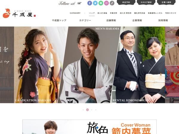 http://sennariya.co.jp