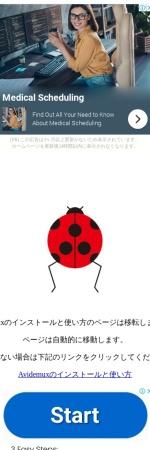 http://senryaku.sengoku-jidai.com/Freesoft/Avidemux.html