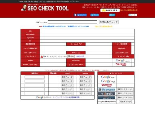 http://seo-takaya.com/