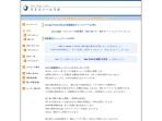 Screenshot of seopro.jp