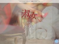 Screenshot of sepia-akabane.com