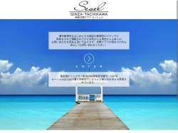 http://sesel-ginza.com