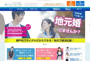 Screenshot of setouchi-bridal.com