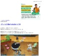 http://seven-blog.sblo.jp/