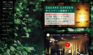 Square Garden