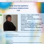 http://shafigullina-nailya.wixsite.com/site