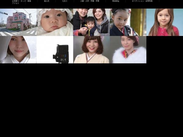 Screenshot of shakustudio.v1.weblife.me
