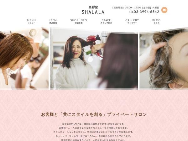 http://shalala-salon.tokyo/