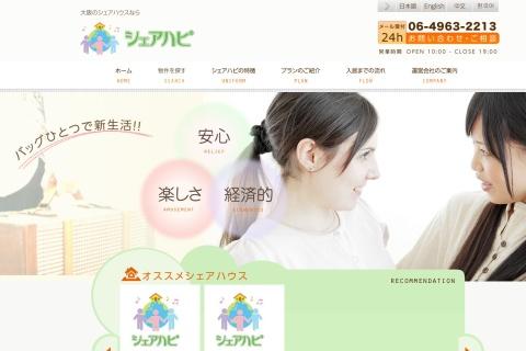 Screenshot of sharehapi.com