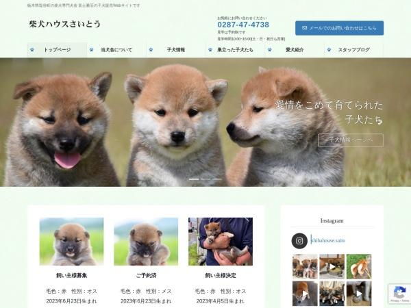 Screenshot of shiba-house.com