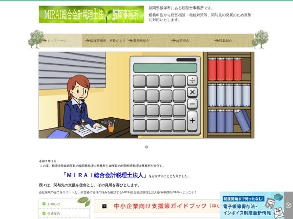 http://shibata-tsutomu.tkcnf.com