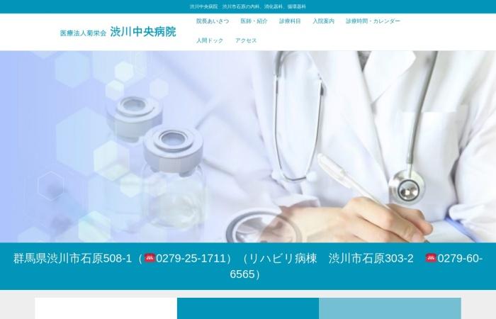 Screenshot of shibutyu.com