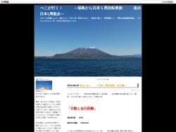 http://shigeyuki1syuu.blog.fc2.com/