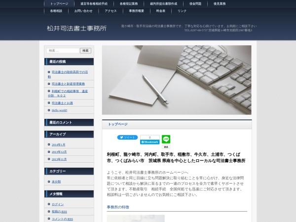 Screenshot of shiho-matsu.com