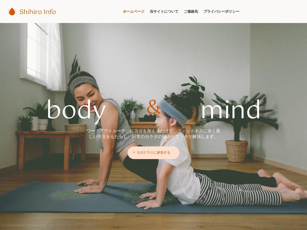 ココカラしほろ | 北海道士幌町の観光・道の駅・移住情報