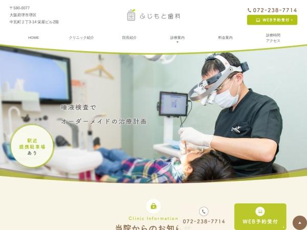 Screenshot of shika-fujimoto.com