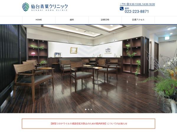 Screenshot of shika1.com