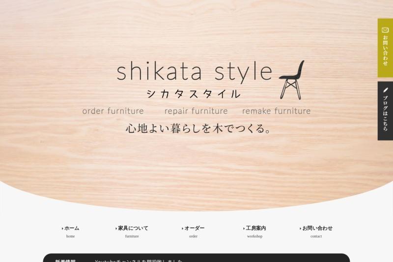 Screenshot of shikata-style.com