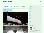 http://shimashogo.net/cpplus2015/