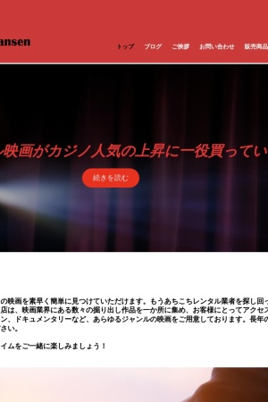 Screenshot of shin-kansen.com
